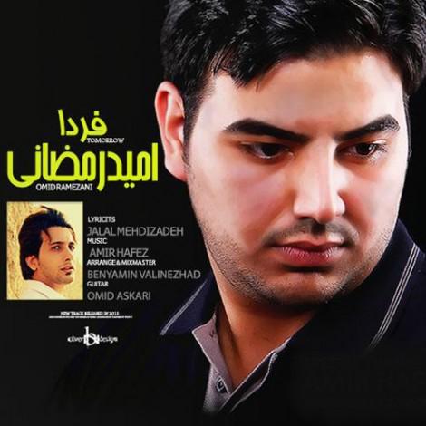 Omid Ramezani - 'Farda'
