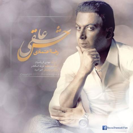 Reza Etemadi - 'Hesse Asgheghi'