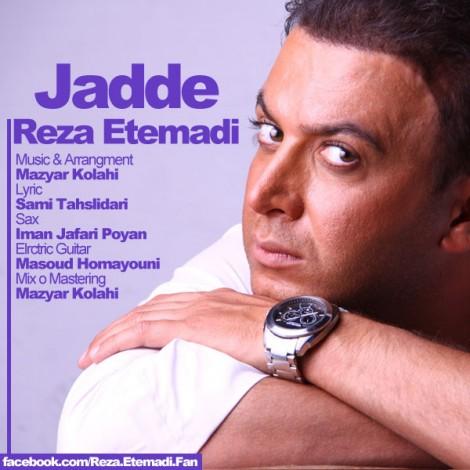 Reza Etemadi - 'Jaddeh'