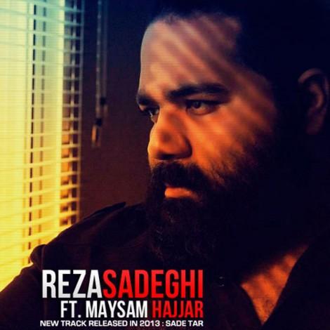 Reza Sadeghi - 'Sade Tar (Ft. Maysam Hajjar)'