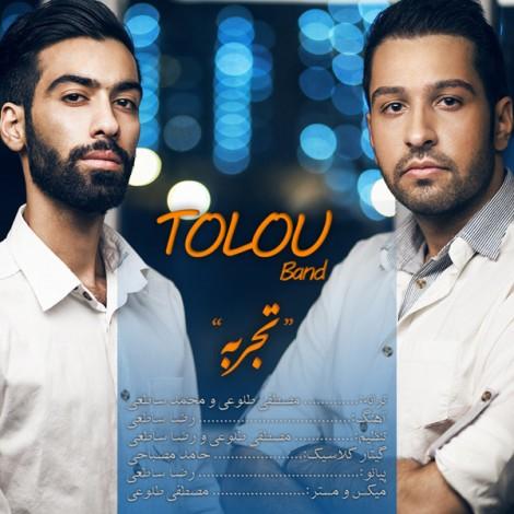 Tolou Band - 'Tajrobeh'