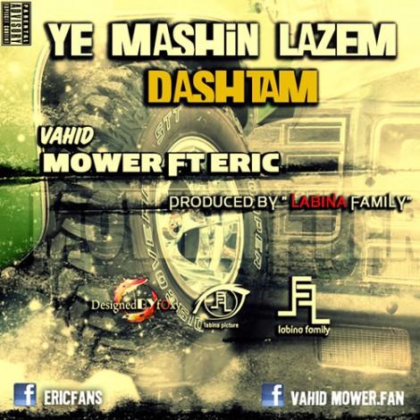 Vahid Mower - 'Ye Mashin Lazem Dashtam (Ft Eric)'