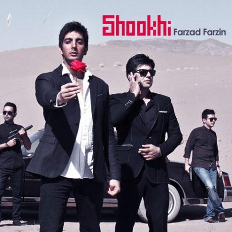 Farzad Farzin - 'Shookhi'