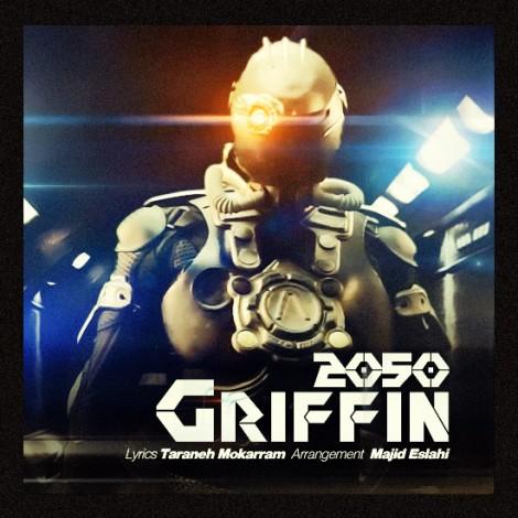 Griffin - '2050'