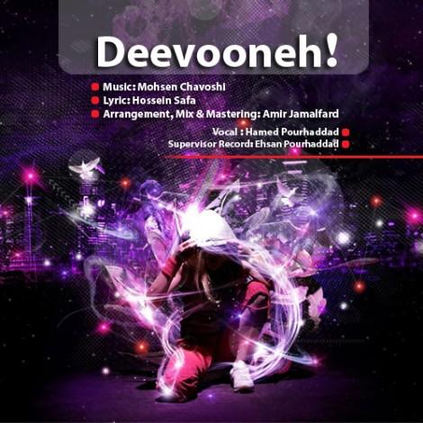 Hamed Pourhaddad - 'Deevooneh'