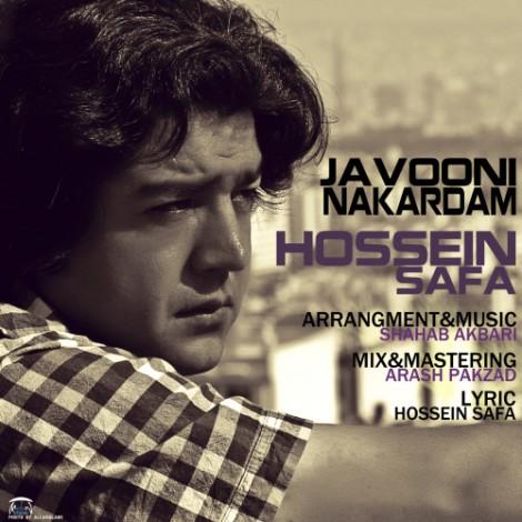 Hossein Safa - 'Javooni Nakardam'