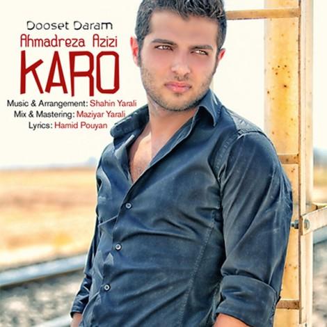 Karo - 'Dooset Daram'