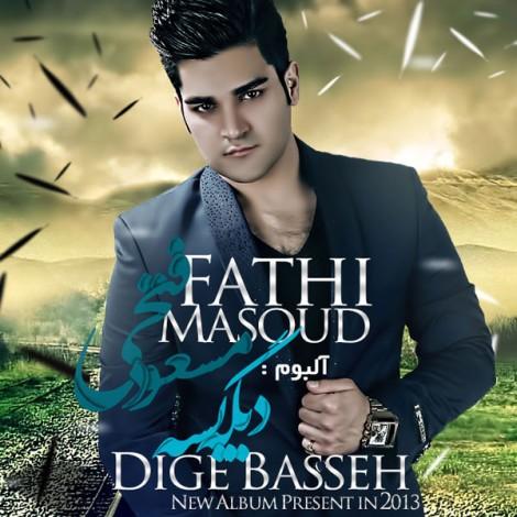 Masoud Fathi - 'Khoshbakht Beshi'