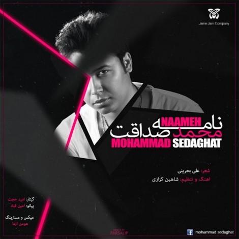 Mohammad Sedaghat - 'Nameh'