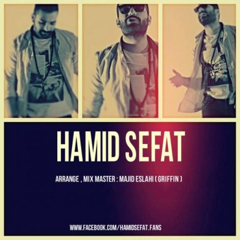 Hamid Sefat - 'Sookhtegan'