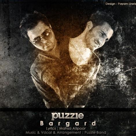 Puzzle Band - 'Bargard (Puzzle Band Radio Edit)'