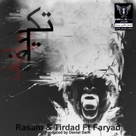 Rasam & Tirdad - 'Taklif (Ft Sina Faryad)'