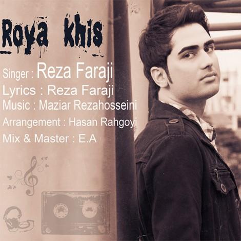 Reza Faraji - 'Khiale Khiss'