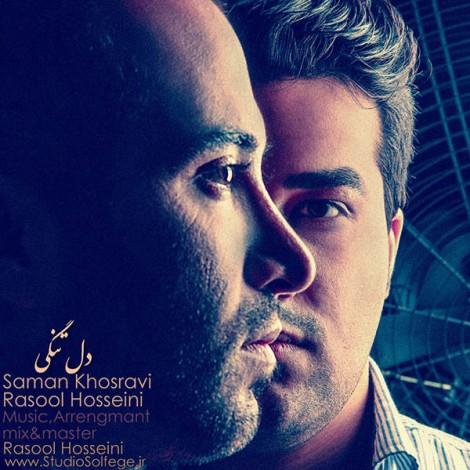 Saman Khosravi - 'Deltangi (Ft Rasool Hosseini)'