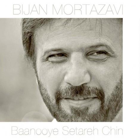 Bijan Mortazavi - 'Baanooye Setareh Chin'