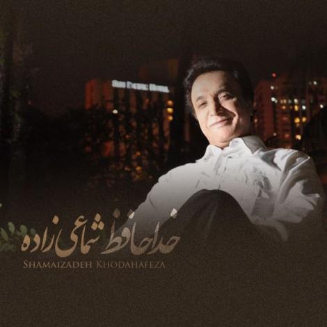 Shamaizadeh - 'Khodahafez'