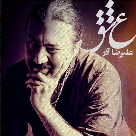 Alireza Azar - 'Eshgh'