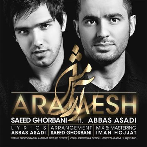 Abbas Asadi - 'Aramesh (Ft Saeed Ghorbani)'