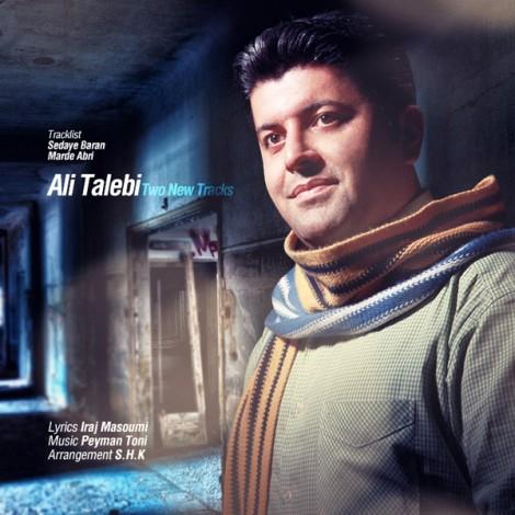 Ali Talebi - 'Marde Abri'
