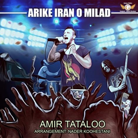 Amir Tataloo - 'Arike Iran o Milad'