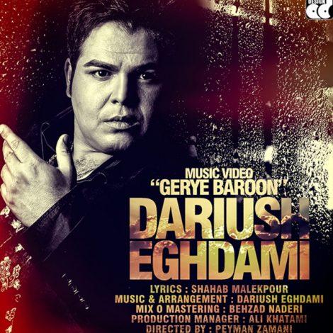 Dariush Eghdami - 'Gerye Baroon'
