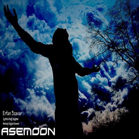 Erfan 3zavar - 'Asemoon'