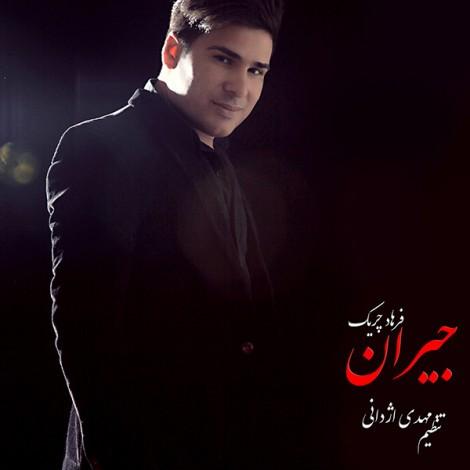 Farhad Cherik - 'Jeyran'