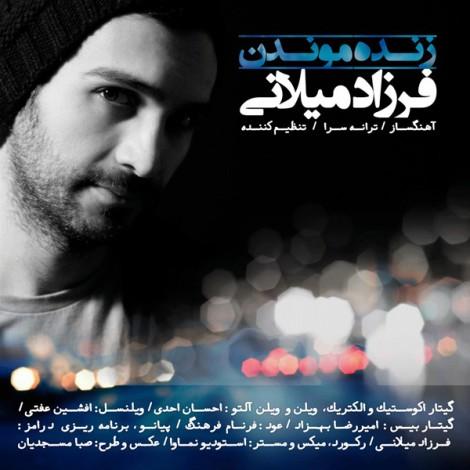 Farzad Milani - 'Zende Moondan'