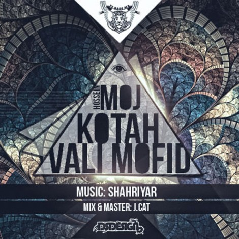 Hosein Moj - 'Kotah Vali Mofid'