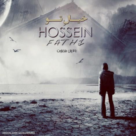 Hossein Fathi - 'Khiale To'