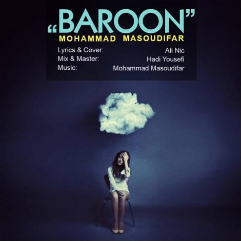 Mohammad Masoudifar - 'Baroon'