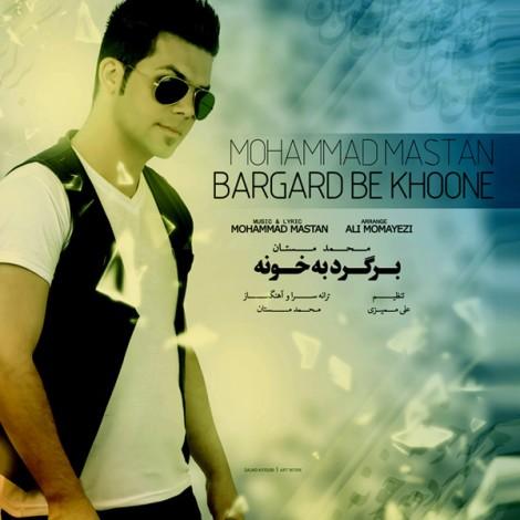 Mohammad Mastan - 'Bargard Be Khoone'