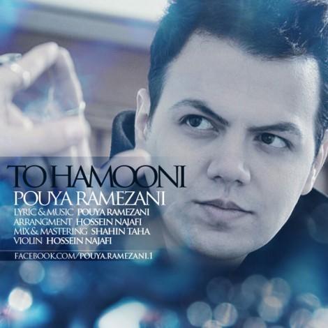 Pouya Ramezani - 'To Hamooni'