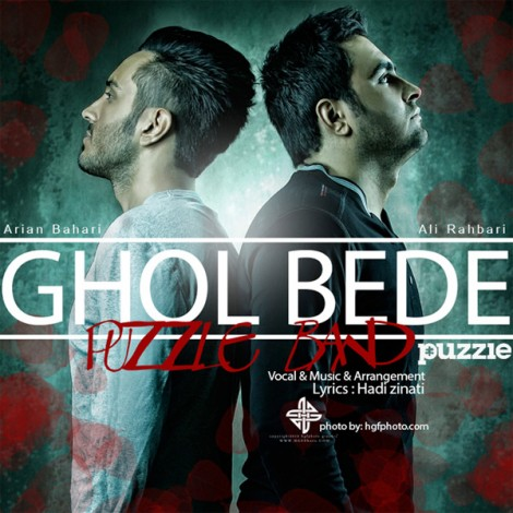 Puzzle Band - 'Ghol Bede (Puzzle Band Radio Edit)'