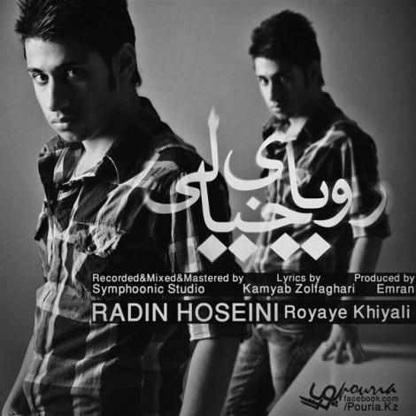 Radin Hosseini - 'Royaye Khiali'