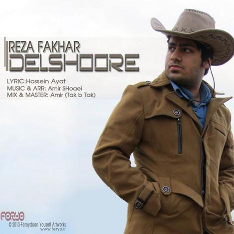 Reza Fakhar - 'Delshoore'