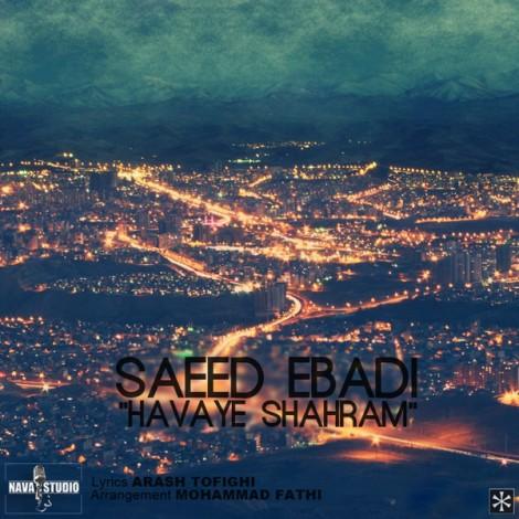 Saeed Ebadi - 'Havaye Shahram'