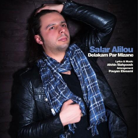Salar Alilou - 'Delakam Par Mizane'