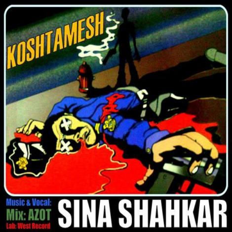 Sina Shahkar - 'Koshtamesh'