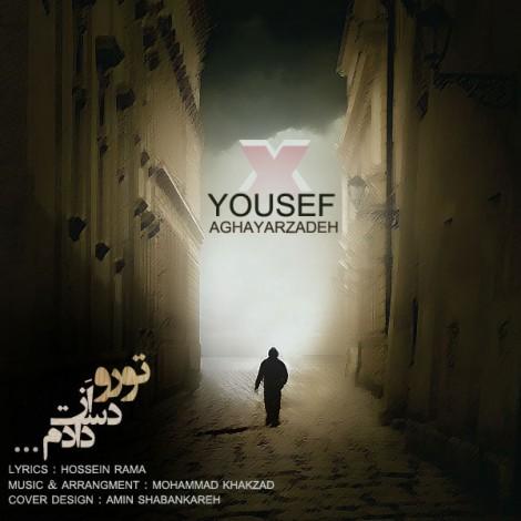 Yousef Aghayarzadeh - 'Toro Az Dast Dadam'