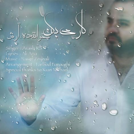 Arash RS - 'Kari Bokon'