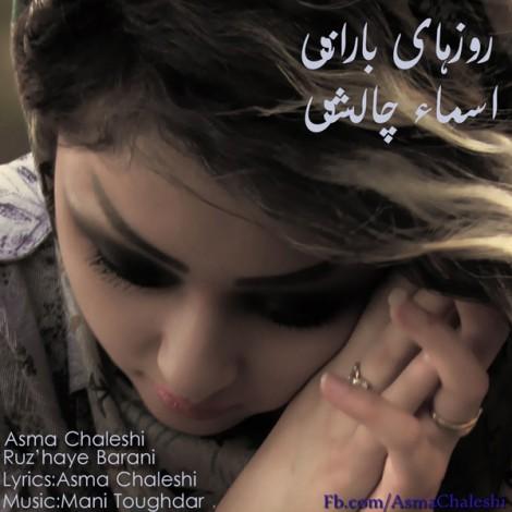 Asma Chaleshi - 'Ruzhaye Barani'