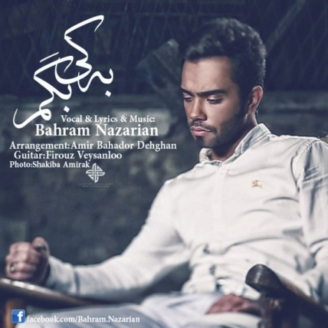 Bahram Nazarian - 'Be Ki Begam'