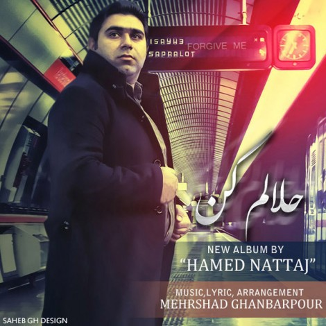 Hamed Nattaj - 'Nemidooni'
