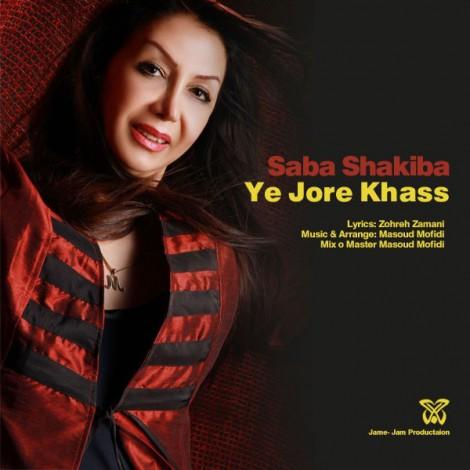 Saba Shakiba - 'Ye Jore Khass'