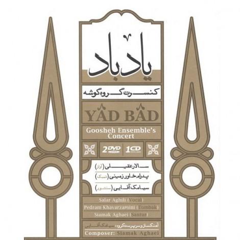 Salar Aghili - 'Yad Bad'