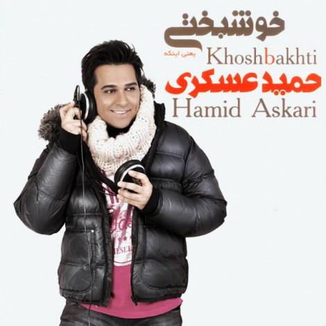 Hamid Askari - 'Roozegar'