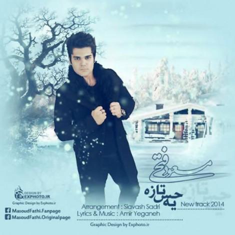 Masoud Fathi - 'Ye Hese Taze'