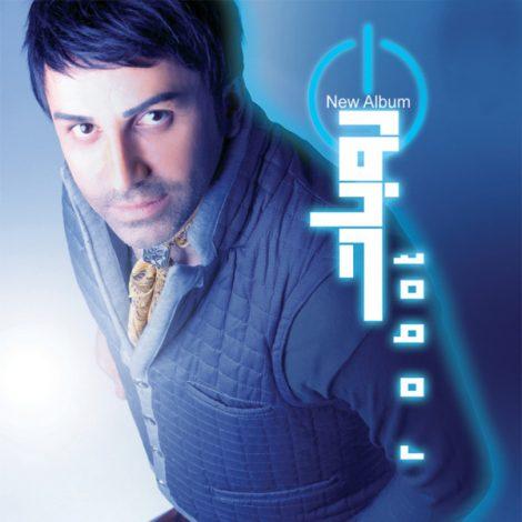 Ali Lohrasbi - 'Faal'