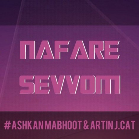 Ashkan Mabhoot - 'Nafare Sevvom (Ft Artin J.Cat)'
